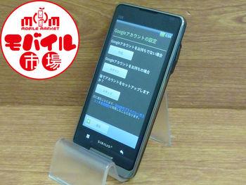 モバイル市場☆中古★au☆SIRIUS α IS06★格安☆白ロム★入荷!