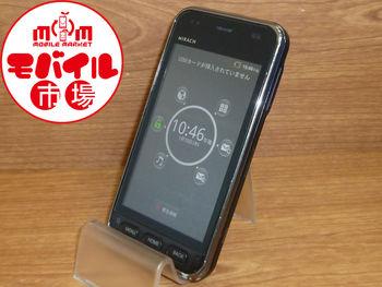 モバイル市場★中古☆au★IS11PT☆格安★携帯☆白ロム★入荷!