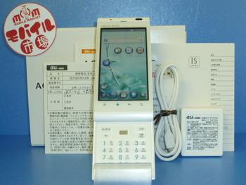 新品同様☆au★AQUOS Phone☆IS11SH★入荷