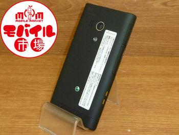 モバイル市場☆美品★au☆Xperia acro HD★IS12S☆白ロム★入荷!
