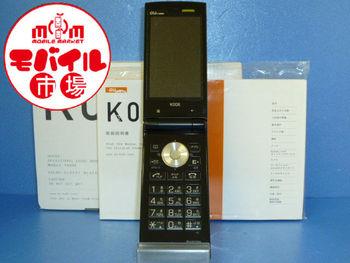 新品未使用★au☆K006★格安☆携帯★白ロム☆入荷