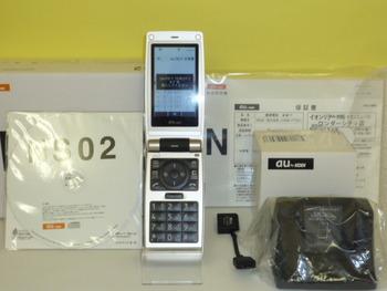 新品同様☆au★NS02☆携帯☆美品☆白ロム入荷しました!