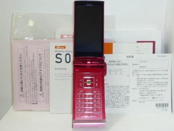 新品未使用☆au★S005☆BRAVIA Phone 入荷!