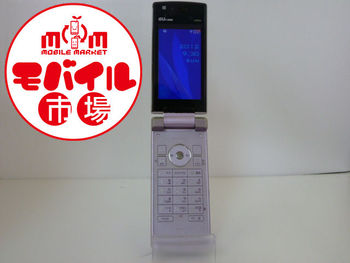 モバイル市場☆携帯商品状態ランク紹介☆