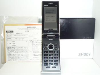 超美品☆au★SH009☆ワンセグ★FM放送☆入荷!