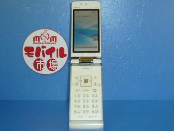 中古☆au★SH011☆格安☆携帯★白ロム☆販売中