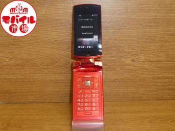 モバイル市場☆中古★au☆BRAVIAPhoneU1 SOY02☆白ロム★入荷