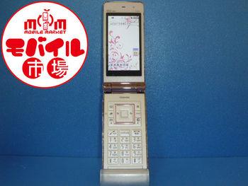 中古★au☆T002★携帯電話☆白ロム★入荷