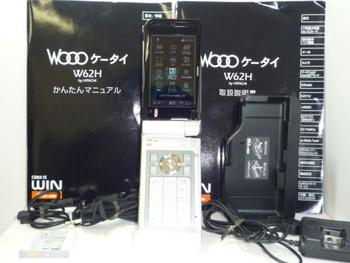 ☆★中古☆au★W62H☆Wooo携帯★入荷