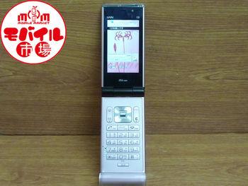 モバイル市場★中古★au☆W63S★格安☆携帯本体☆白ロム★入荷