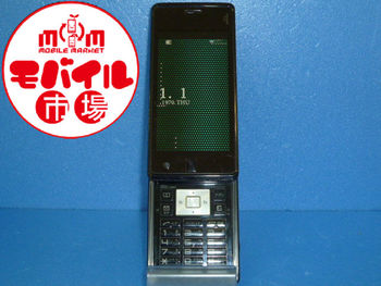 中古★au☆W64SH★白ロム☆格安携帯☆販売中