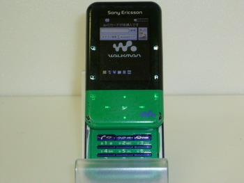 au★Walkman Phone Xmini☆W65S☆入荷