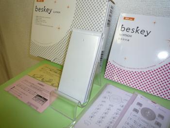 新品☆au★beskey☆2010年夏モデル★入荷。