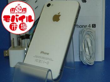 美品☆au★iPhone4S 64GB☆格安★白ロム☆入荷