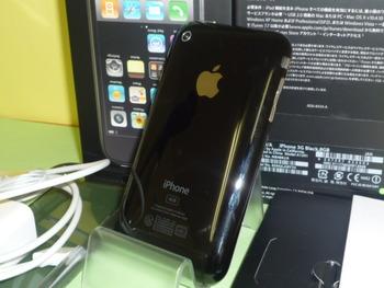美品☆iPhone3G★8GB☆アイフォーン入荷。