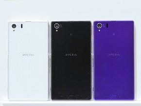 ドコモ、ソニーモバイル製「Xperia Z1 SO-01F」を10月24日に発売