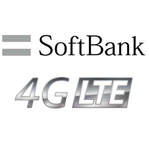 au・SoftBank 【LTE】