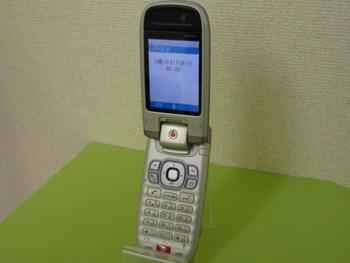 vodafone☆902T☆ソフトバンクでOK 入荷。