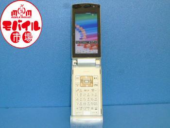 モバイル市場◇中古◆docomo◇SO905i◆ドコモ携帯◇白ロム