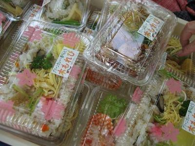 Thanks Mam 初日終了!