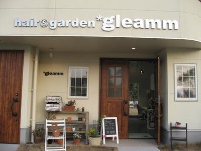 garden*gleamm に参加!