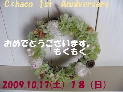 C*haco 1st Anniversary
