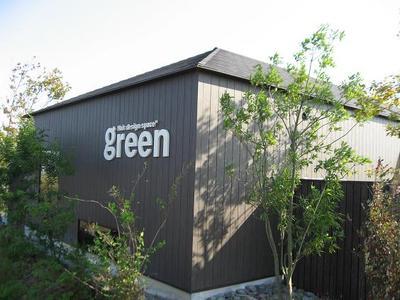 greenさんのイベント10:00~OPEN!