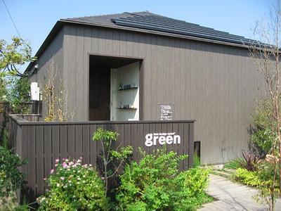 11月4日(月・祝)green+イベントに参加します。
