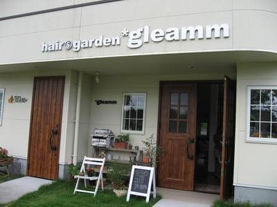 9月5日は*gleamm garden