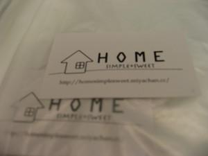 搬入・・・HOMEへ!