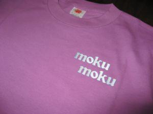 moku2 Tシャツ・・・と・・・本日は!