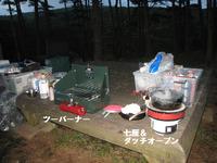 えびのキャンプ1日目