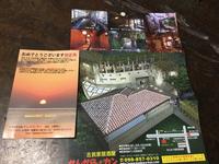 沖縄の居酒屋(かんから・カン)