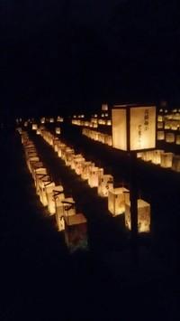 平成29年度灯籠祭り