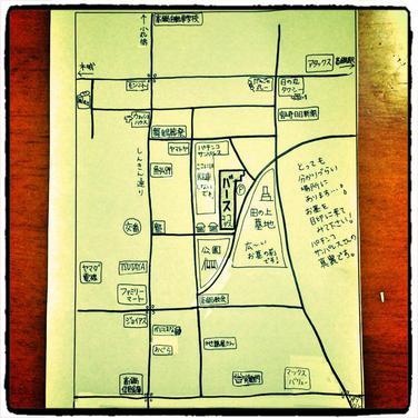 バース 地図