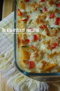 野菜の味噌グラタン
