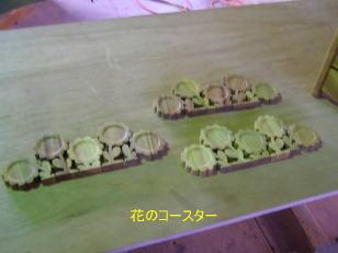 二輪舎の家具