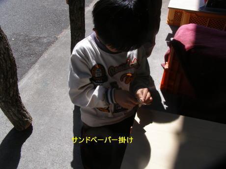 諸塚村・森の恵みの感謝祭