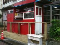 フランス料理店Marma 17日オープン(家具工事終了)