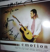 西村歩さんのギターソロコンサート♪