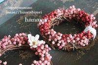 お花屋さんのリース2 2012/03/14 19:08:35