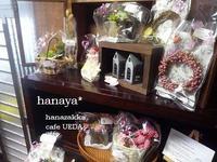 春のイベント告知 2012/03/05 18:39:02