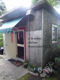 美味しいお知らせ 2012/05/16 16:57:08