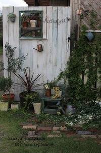 ガーデンリメイク 板壁