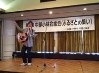 愛知県2日目 中部小林会