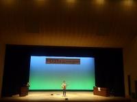 「つながる子育て」講演会