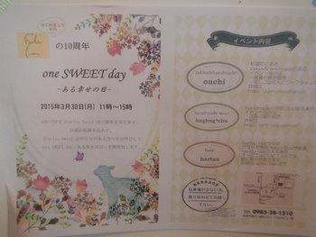 本日one sweet day
