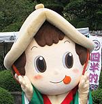 あゆみちゃん