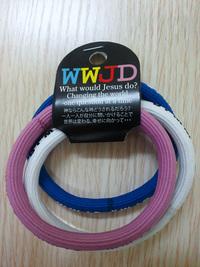 W.W.J.D