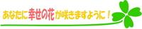 大阪LIVE映像